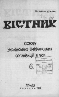 book-6004