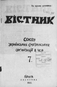 book-6005