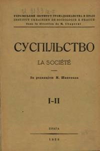 book-6016
