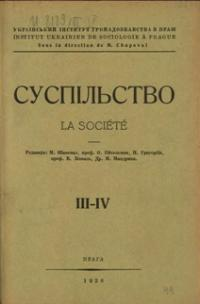 book-6018