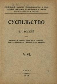 book-6021