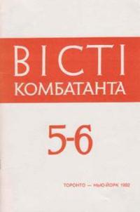 book-6022