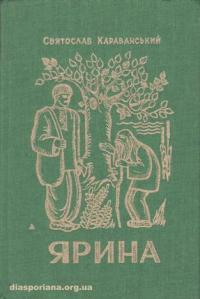 book-6024