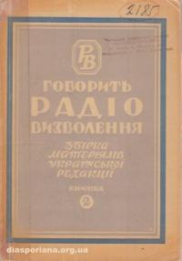 book-6030