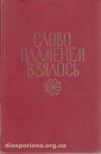 book-6031