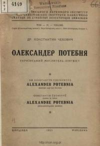 book-6033