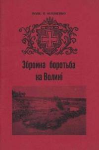 book-6037