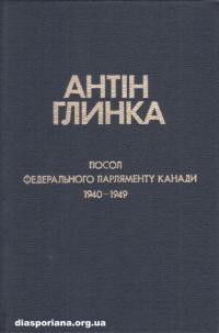 book-6039