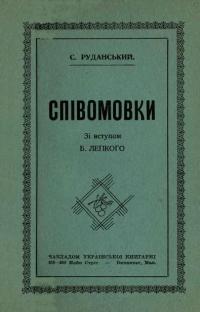 book-604