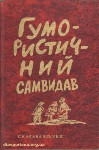 book-6042
