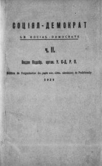 book-6047