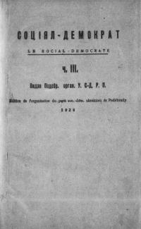 book-6048