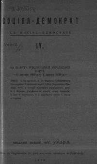 book-6049