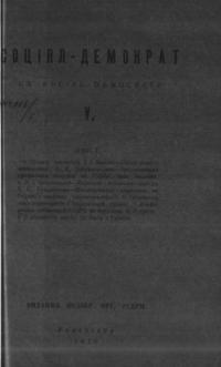 book-6050