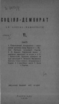 book-6051