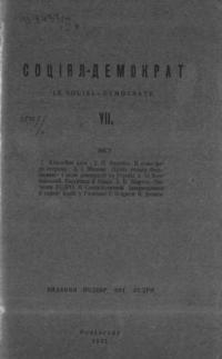 book-6052