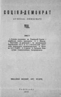 book-6053