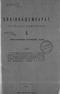 book-6058
