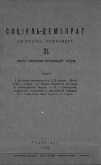 book-6059