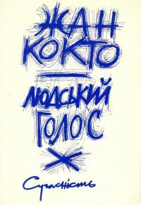 book-606