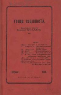 book-6066