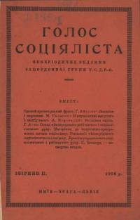 book-6067