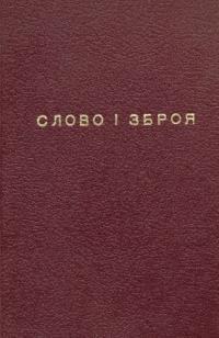 book-6068