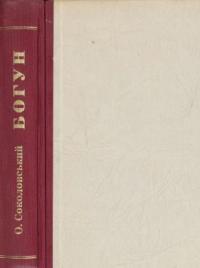 book-6069