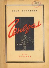book-607