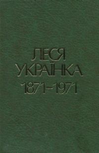 book-6072