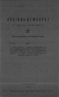book-6076