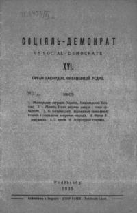 book-6077