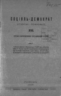 book-6078