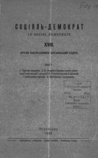 book-6079