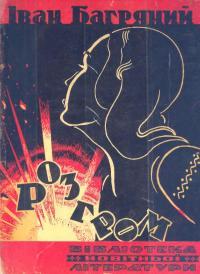 book-608