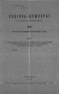 book-6080