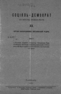 book-6081