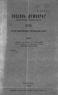book-6082