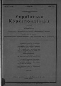 book-6083