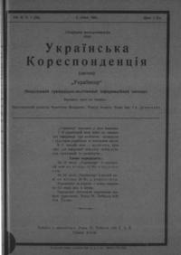book-6085
