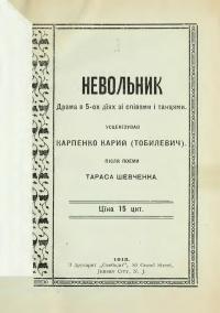 book-609