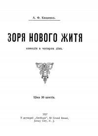 book-610