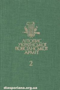 book-6103