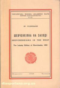 book-6105