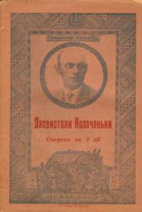 book-611