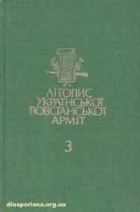book-6112