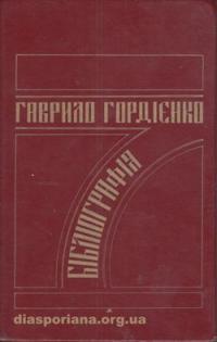 book-6113