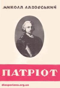 book-6114
