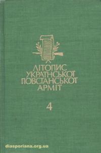 book-6115