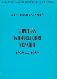 book-6118